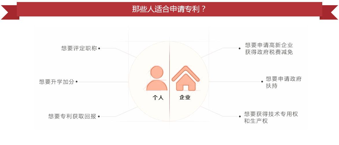 04-2专利申请_11.jpg